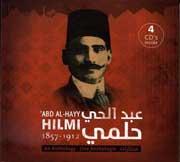 ab-al-havy