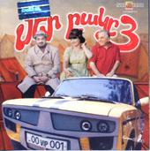 armenia08-2