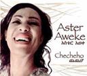 aster-awake11