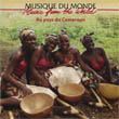 cameroun-buda-cd-dvd