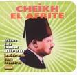 cheikh-el-afrite