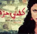 emel-mathlouthi