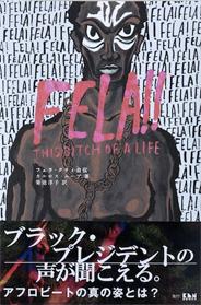 fela-book