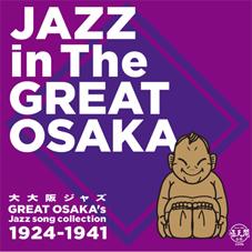 jazz-osaka