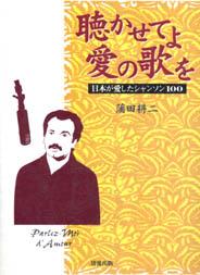 kamatasan-book