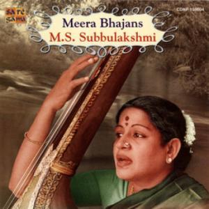 meera-bhajans