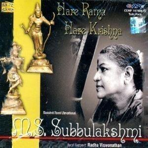 subbulakshmi-harerama