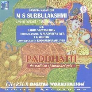 subbulakshmi-paddhatti