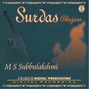 subbulakshmi-surdasbhajans