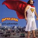 super-leefa