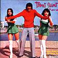 thai-beat3