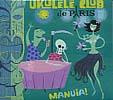 ukuleleclub