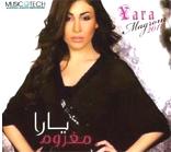 yara2011