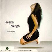 hasnazalagh