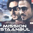 mission-istaanbul-ost