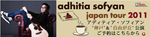 AdhitiaSofyan_Tour_reserve