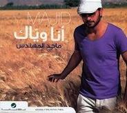 Majid-Al-Muhandis2012PG