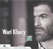 WAEL-KFOURY12