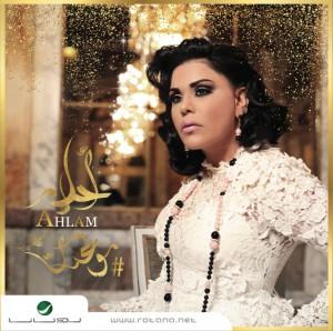 ahlam13