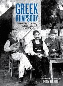 greekrhapsody