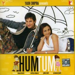 humtum