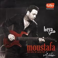 moustafa--amar-heya