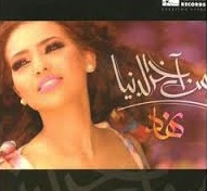nouhad2012