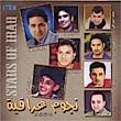 stars-iraq2004