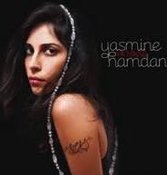 yasmin-hamdan