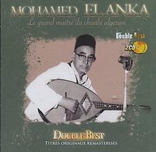 el-anka2cd