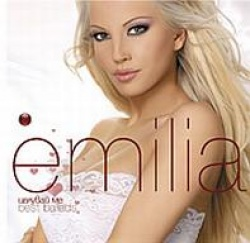 emilia07