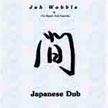 japanesedub