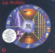 jar-wobble-mu