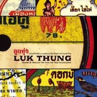 luk-thung-dust