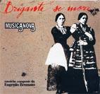 musicanova1