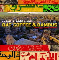 qat-coffee-qambus