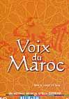 voix-du-maroc-dvd