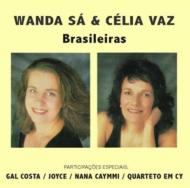 wanda-celia93
