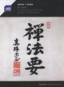 zenhoyo