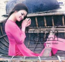 Phạm_Phương_Thảo_Vol.9_-_Cho_em_thôi_chòng_chành_(CD).228x218.w.b