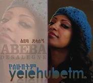 Abeba13us-press