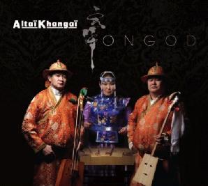 altai-khangai