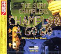 champloo_a_go_go
