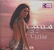 cyrine2011