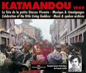 katmandou2cd