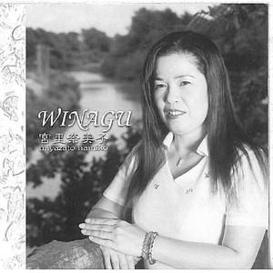 miyasato-winagu