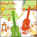 moriken-ukulele2