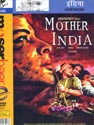 mother-india-dvd