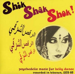 shikshakshok