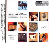 sons_of_ailana1